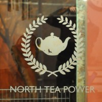 The North Tea Power logo on the door of the shop in Manchester. Fortunately, it's not just about the tea!