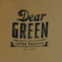 The Dear Green logo, taken from one of the bags of coffee.