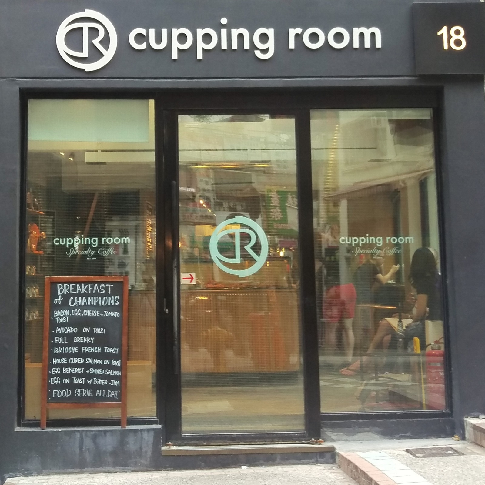 Cupping Room Menu