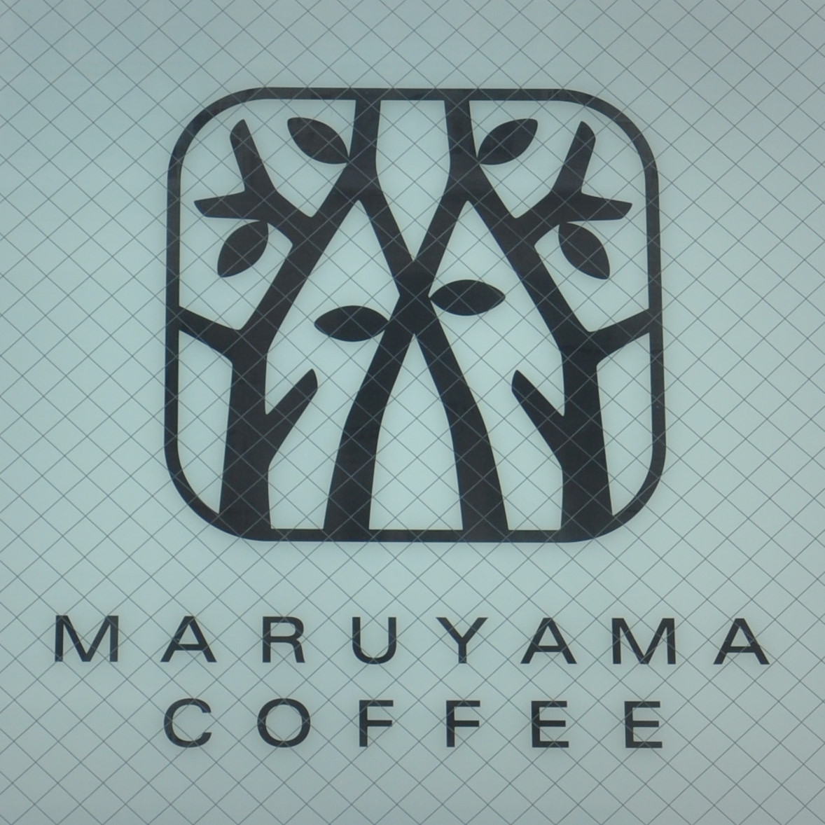 Detail from the sign above the door of Maruyama Coffee's branch in Nishi Azabu