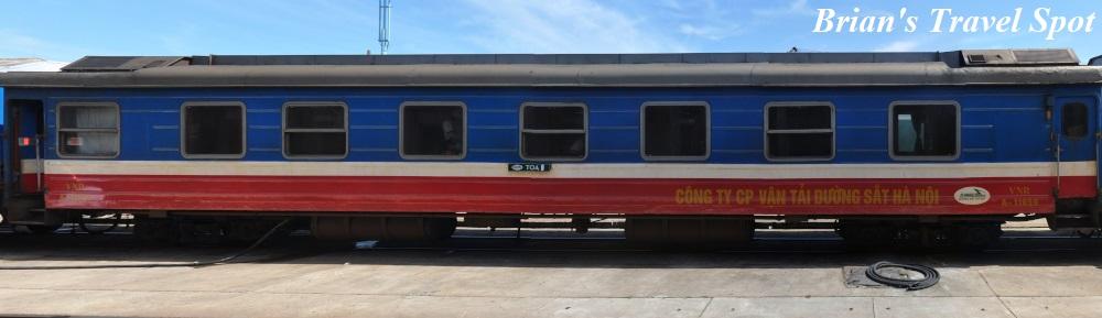 Brian's Travel Spot: Vietnam By Train