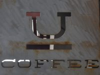 The Underline Coffee sign hanging outside the front of the street under the High Line on W20th Street in New York.