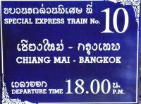 The Special Express Train No. 10, Chiang Mai to Bangkok, departing at 18:00.