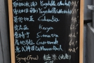 ... while the retail coffee offerings are chalked up below. Very reasonable prices too!