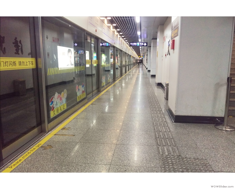 One advantage of being up before 6 am is that you have Shanghai's metro to yourself!