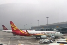 The flight from Shanghai to Beijing was my first with Hainan Airlines. Count me impressed.