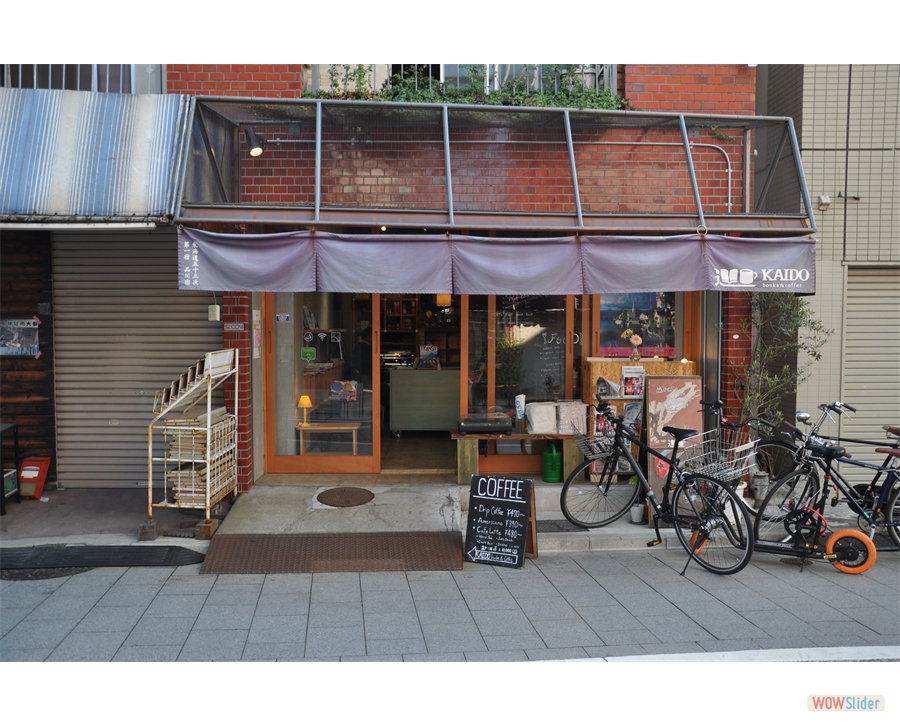 Kaido Books & Coffee in Kitashinagawa, just down the street from my hotel.