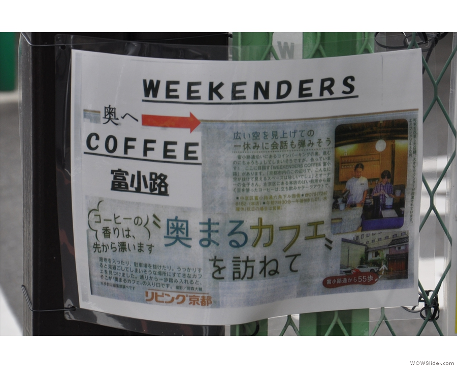 ... until you look really closely at the side of the gate. It's Weekenders Coffee!