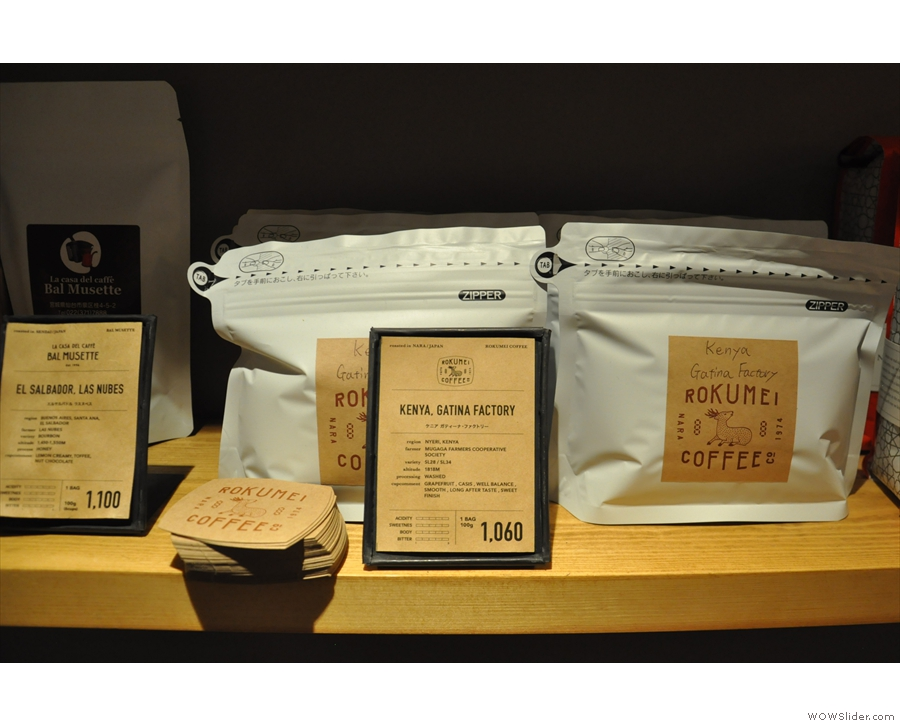 ... although the shelves are mostly given over to coffee beans for sale.