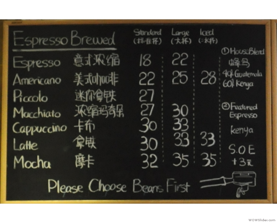 The espresso menu is fairly standard, with a choice of house-blend or single-origin.