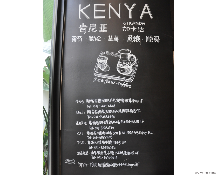 The guest espresso (a Kenyan) and a list of all Seesaw locations in Shanghai.
