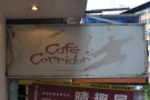 It's Cafe Corridor, matching Newcastle's Flat Caps for invisibility, albeit with a bigger sign.