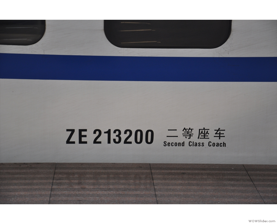 ... helpfully confirmed by the writing on the side of the carriage (in English too).