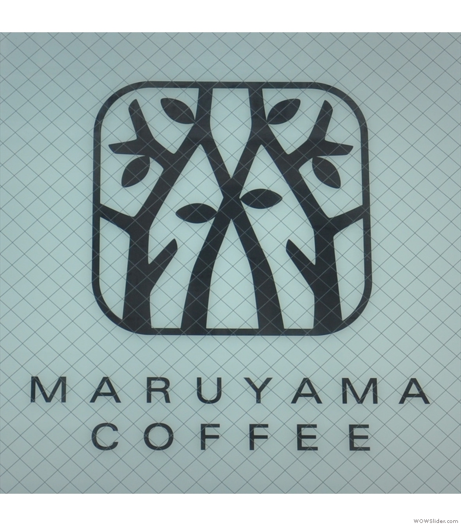 Maruyama Coffee, Nishi Azabu, elegance and great coffee from this Japanese roaster.