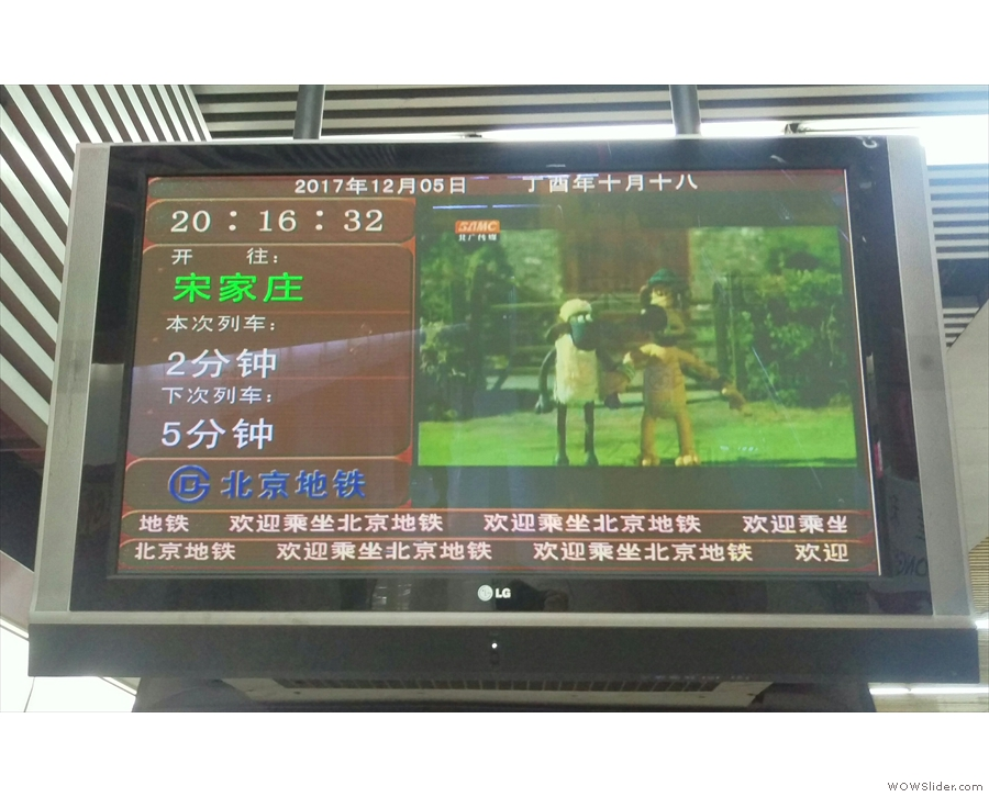 That sureal moment, standing on a Chinese metro platform, watching Shaun the Sheep.