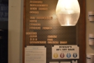 And finally, another of the pendent lights, this time hanging by the menu/till.
