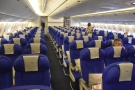 ... as was most of the rest of the cabin. This is all the economy seating at the back...