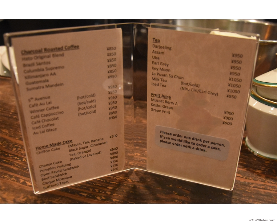 The coffee menu from my most recent visit this week...