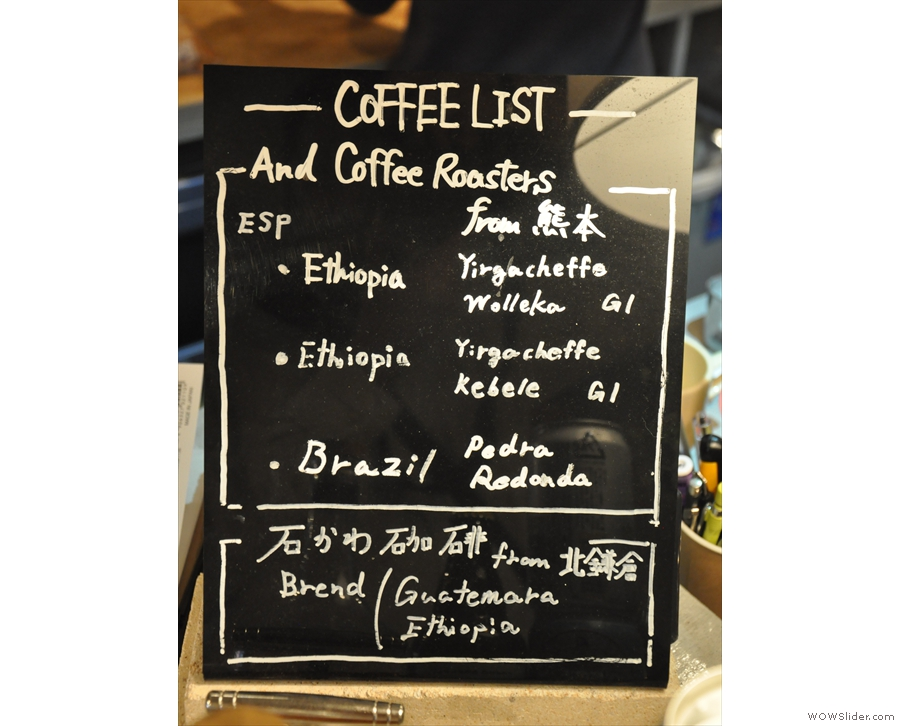 ... along with the espresso choices from my visit in 2017.