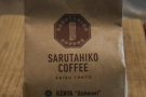 I bought a bag of a medium-roasted Kenyan filter coffee to take home with me...