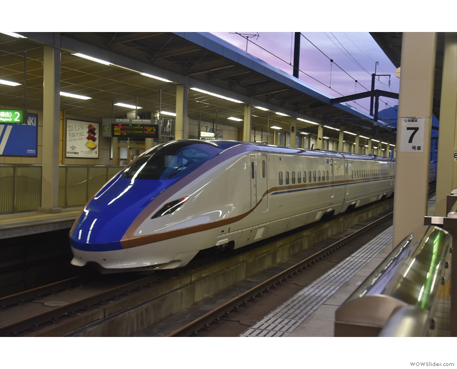 Finally, I managed a day-trip out of the city on a bullet train to visit Ueda...