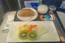 Despite the short flight, there's still time for breakfast.