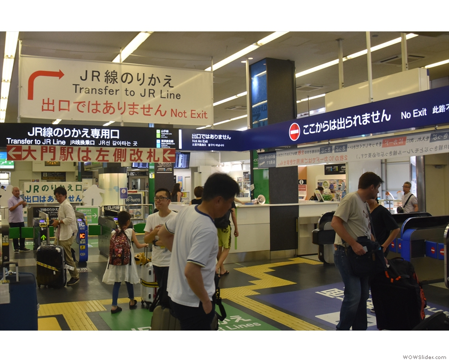 From here, I had to transfer to the Yamanote Line. Fortunately, there are lots of signs...