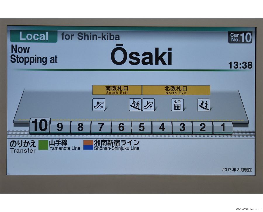 More cool, bi-lingual displays. At Osaki, the Saikyo Line turns into the Rinkai Line...