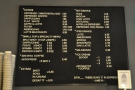 ... and the more comprehensive hot drinks menu.