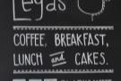 Leyas, where I've enjoyed chocolate mandarin cake, plus apple and cinnamon muffins.