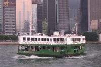 The famous Star Ferry, seen here in 2008, crossing Victoria Harbour between Hong Kong island and Kowloon.