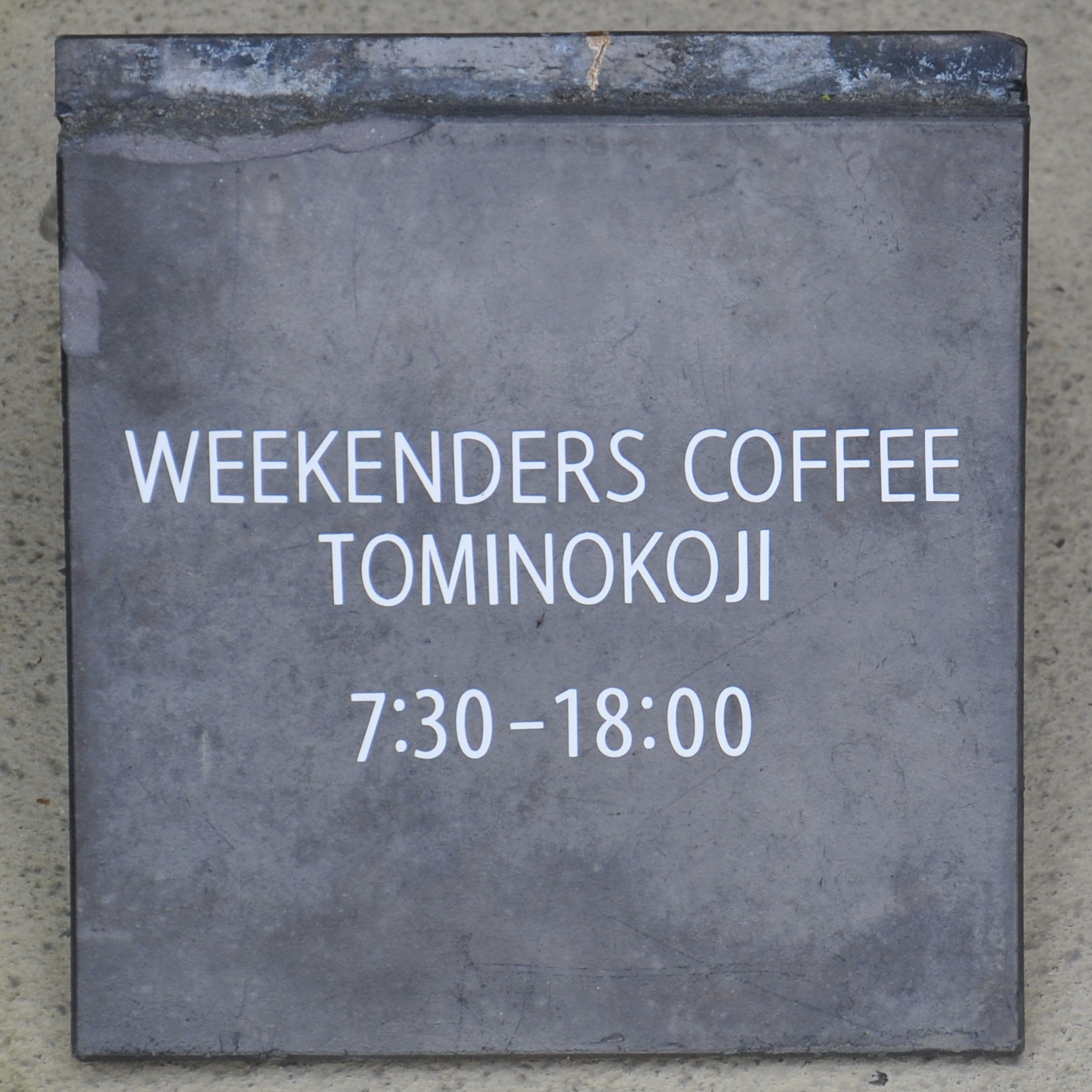 A small notice on the floor at Weekenders Coffee in Kyoto tells you that you've come to the right place.