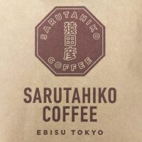The Sarutahiko Coffee logo from the front of one of its bags of coffee.