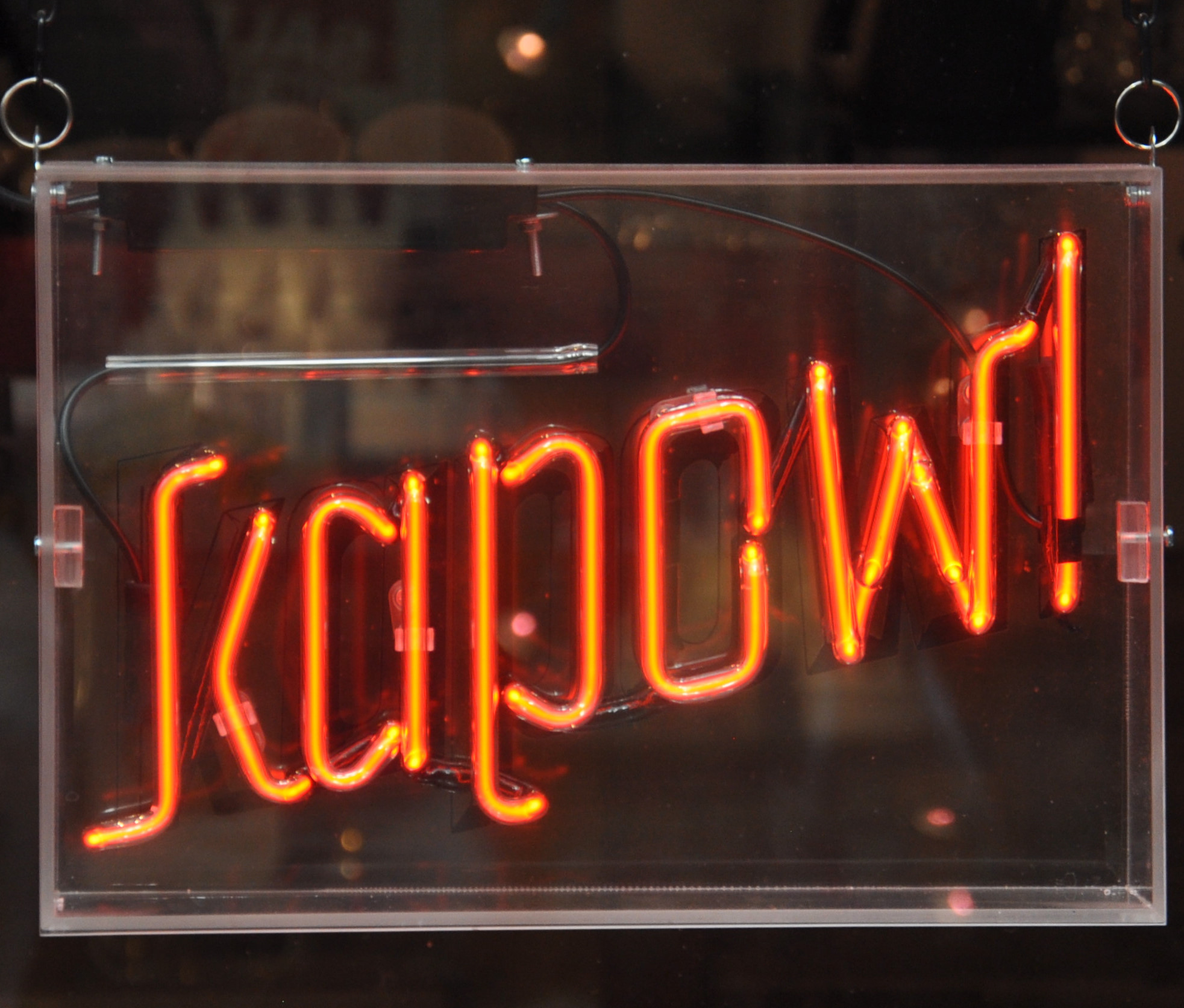 Kapow! The neon sign from Kapow Coffee's second branch in Leeds' Thornton's Arcade.