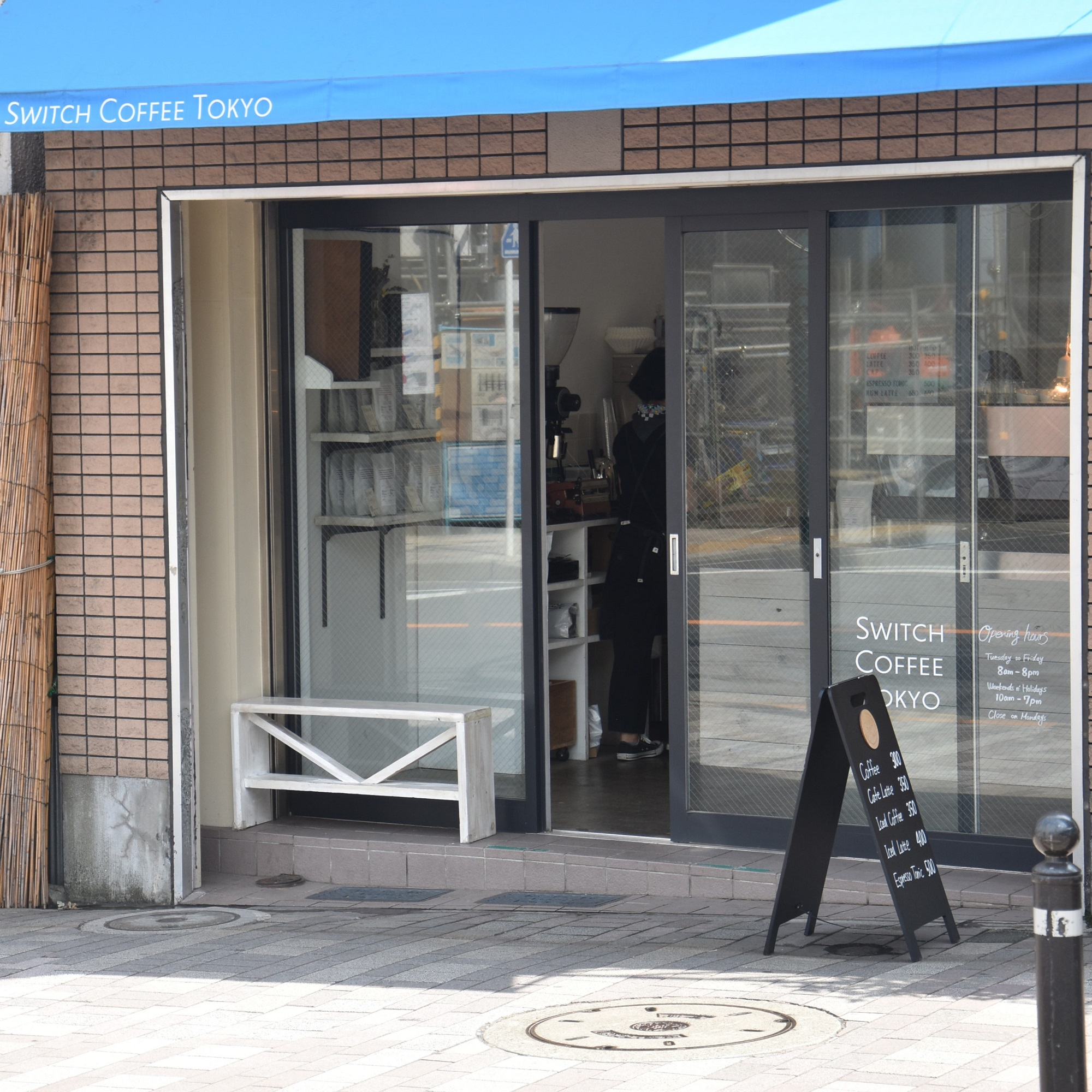 The front of Switch Coffee Tokyo's tiny branch at Yoyogi-Hachiman.