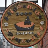 The sign which hangs outside Higashide Coffee in Kanazawa.
