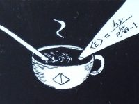 The Coffee & Science logo, a coffee cup with an equation written in a light-beam projecting from the cup.