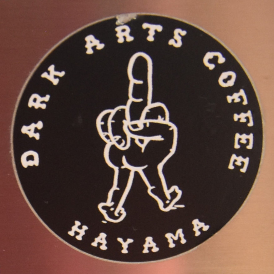 The familiar Dark Arts Coffee logo, but in Hayama rather than Hackney.