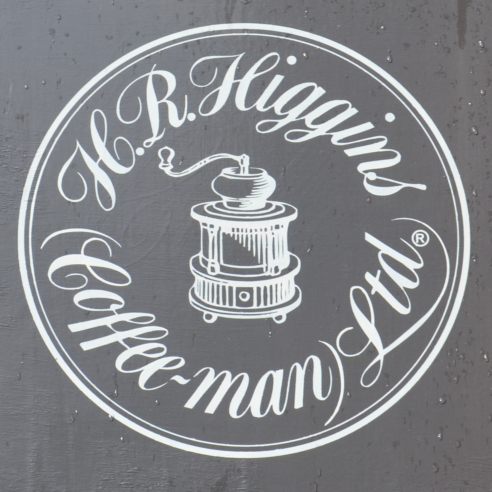The HR Higgns Coffee-man Ltd logo, from the shop of Duke Street, Mayfair.