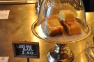 ... and the lemon bar...