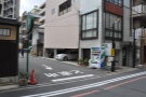 Let's play 'hunt the coffee shop' shall we? Starting with this Kyoto parking lot.