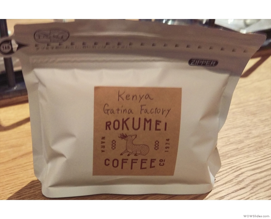 And talking of Kenyan coffee, here's another, Gatina Factory, roasted by Rukumei Coffee.