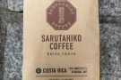 ... while another Costa Rican, a Los Angeles el Vendaval WH is from Tokyo's Sarutahiko Coffee.