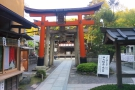 One of the many Vermillion gates at the foot of Mount Inariyama in Kyoto...