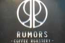 Rumors Coffee Roastery, a Japanese-inspired triangle of coffee goodness in Shanghai.