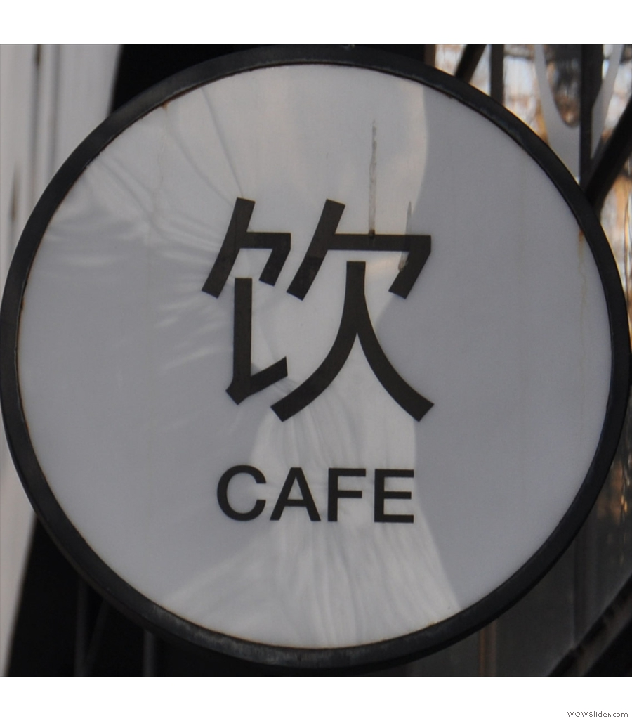 The Corner, paying it forward in coffee shop fashion in Beijing.