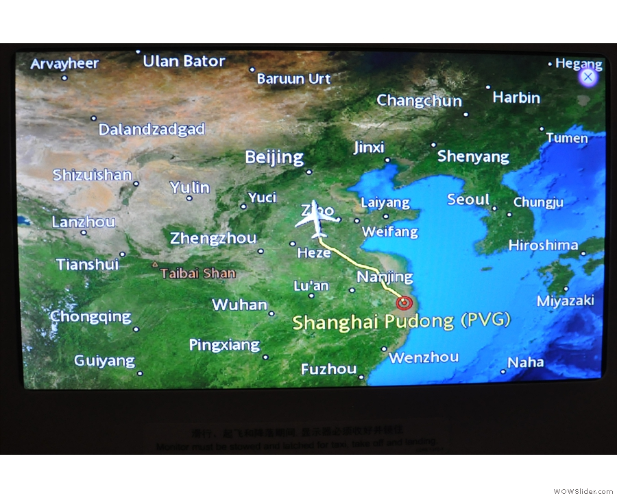 Oh dear. I spoke too soon about the straight line. Now we're heading for Beijing.