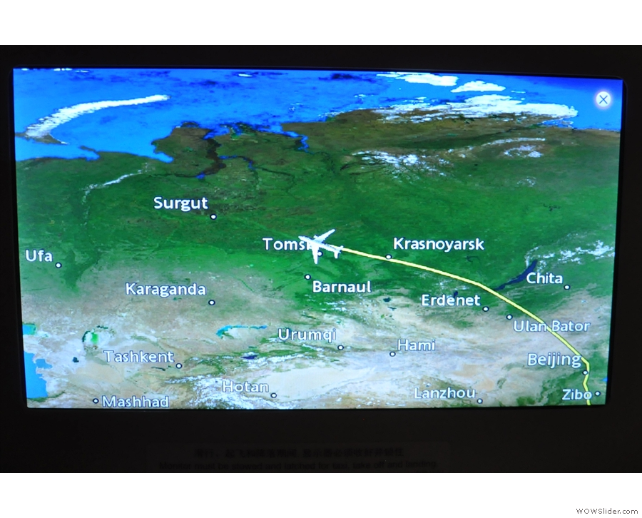 Hello Tomsk! I think that's pretty much all Russia down there on the map.