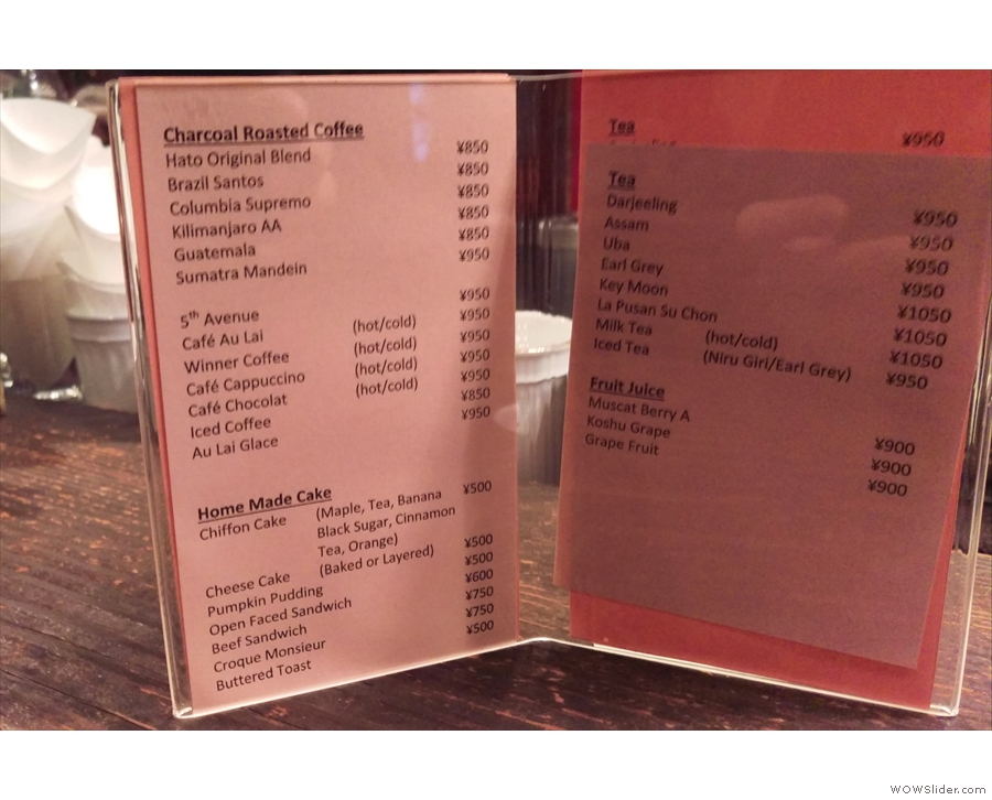 ... and the menu from my visit in 2017. Spot the difference.
