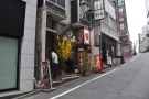 On a steep side street just a stone's throw away from the bustle of Shibuya Crossing...